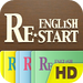 English ReStart Special Package for iPad